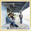 SunSet Swish あなたの街で逢いましょう