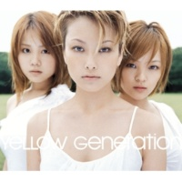 YeLLOW Generation 北風と太陽