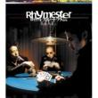RHYMESTER ロイヤル ストレート フラッシュ