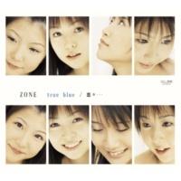 ZONE 恋々・・・