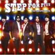 ゴスペラーズ STEP FOR FIVE