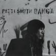 Patti Smith アメリゴ