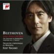 ケント・ナガノ ベートーヴェン:交響曲第3番「英雄」&「プロメテウスの創造物」より