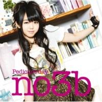 ノースリーブス ペディキュアday -Instrumental-