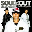 SOUL'd OUT GROWN KIDZ / VOODOO KINGDOM