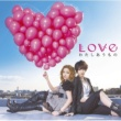 "Love Love ""Pure"" Mix ~Single Collection~ (Mixed by DJ和)"