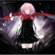 EGOIST The Everlasting Guilty Crown