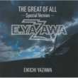 矢沢 永吉 THE GREAT OF ALL‐Special