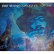 Jimi Hendrix ヴァリーズ・オブ・ネプチューン