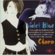 Chara Violet Blue