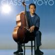 Yo-Yo Ma クラシック・ヨーヨー