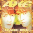 access AXS SINGLE TRACKS