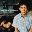 THE BOOM SHIMA UTA -Grandes Exitos-