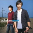 redballoon EVER BLUE