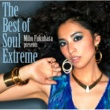 福原 美穂 The Best of Soul Extreme