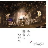 Prague 魂のシルエット (Album)