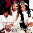 DESTINY'S CHILD 8デイズ・オブ・クリスマス