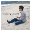 浜田 省吾 The Best of Shogo Hamada vol.2