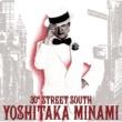 南 佳孝 30th STREET SOUTH~YOSHITAKA MINAMI BEST
