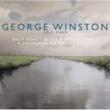George Winston ガルフ・コースト・ブルース・アンド・インプレッションズ2