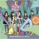 9nine イーアル!キョンシー feat.好好!キョンシーガール/Brave