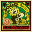 LGMonkees 3090~愛のうた~
