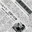 藤岡藤巻 娘よ(ディレクターズ・カット版)