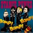 STANCE PUNKS BOMP!BOMP!BOMP!