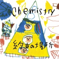 CHEMISTRY YOUR WORLD