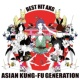 ASIAN KUNG-FU GENERATION BEST HIT AKG