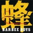 バービーボーイズ 蜂 -BARBEE BOYS Complete Single Collection-