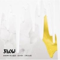 FLOW PULSE