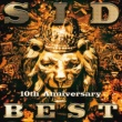 シド SID 10th Anniversary BEST