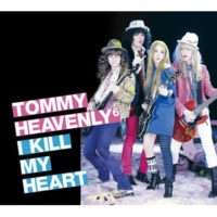 Tommy heavenly6 Sad End To A Fairy Tale