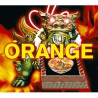 ORANGE RANGE チャンピオーネ(アルバムバージョン)