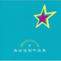 THE WORLD MUSIC BOX ORCHESTRA 涙のキッス