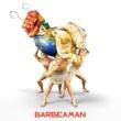 地球三兄弟 バーベアマン