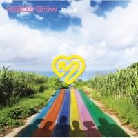 Hearts Grow Road