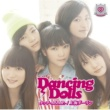 Dancing Dolls タッチ -A.S.A.P.- /上海ダーリン