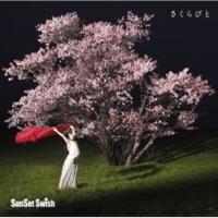 SunSet Swish さくらびと(Instrumental)