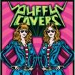 グループ魂 PUFFY COVERS