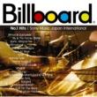 ヴァリアス ビルボードNo.1ヒッツ-Sony Music Japan International-