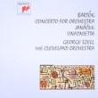 George Szell バルトーク:管弦楽のための協奏曲/ヤナーチェク:シンフォニエッタ