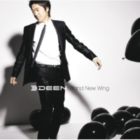 DEEN Brand New Wing <off vocal version>