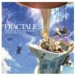 AZUMA HITOMI 「フラクタル」オリジナル・サウンドトラック