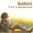 Safarii ウソツキ/もしあの日に別れなければ