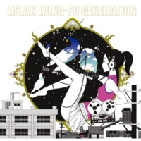 ASIAN KUNG-FU GENERATION ラストシーン