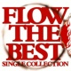FLOW FLOW THE BEST ~Single Collection~