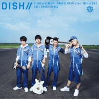 DISH// 晴れるYA!~Instrumental~