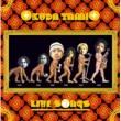 奥田 民生 OKUDA TAMIO LIVE SONGS OF THE YEARS/CD